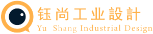 深圳钰尚工业设计有限公司 /></div>                         <div class=
