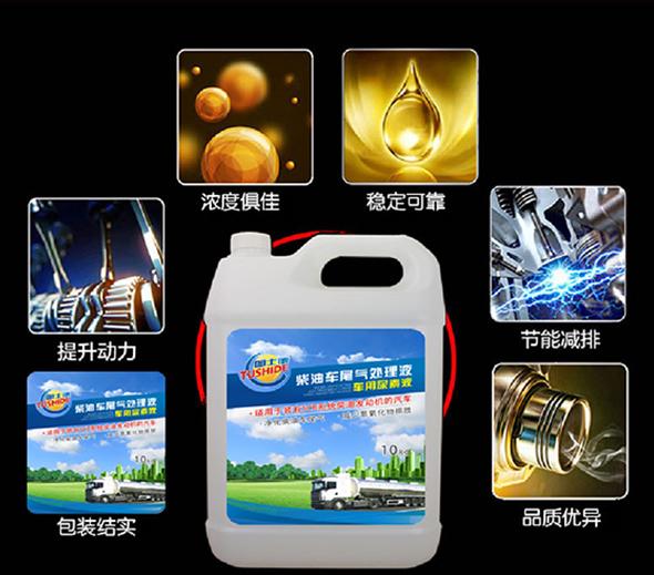 深圳车用尿素厂家:车用尿素的好坏影响消耗速度吗?
