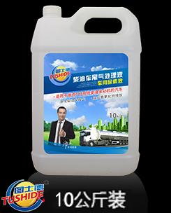 环保车用尿素液