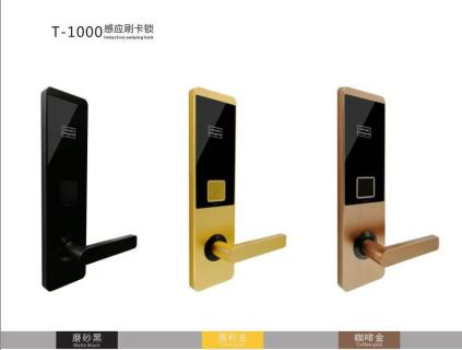 T1000酒店锁